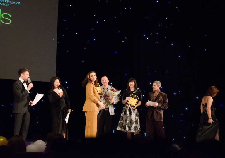 Первая международная премия по эзотерики «Лотос» Останкино 2018